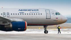О льготных ценах на перелеты от «Аэрофлот» в Крым